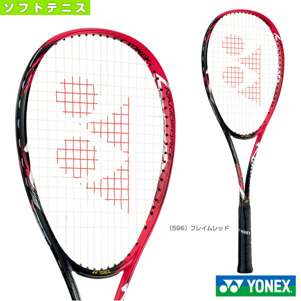 【ソフトテニス ラケット ヨネックス】 ナノフォース8Vレブ/NANOFORCE REV8VR(NF8VR)軟式テニスラケット軟式ラケット前衛用