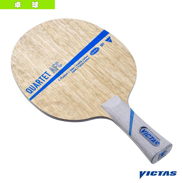 【卓球 ラケット ヴィクタス】 QUARTET AFC/カルテット AFC(028604)