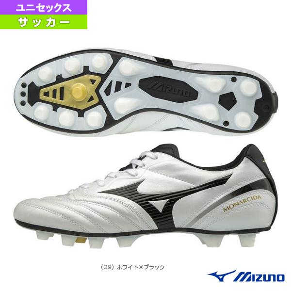 【サッカー シューズ ミズノ】モナルシーダ/MONARCIDA 2 JAPAN/ユニセックス(P1GA1821)