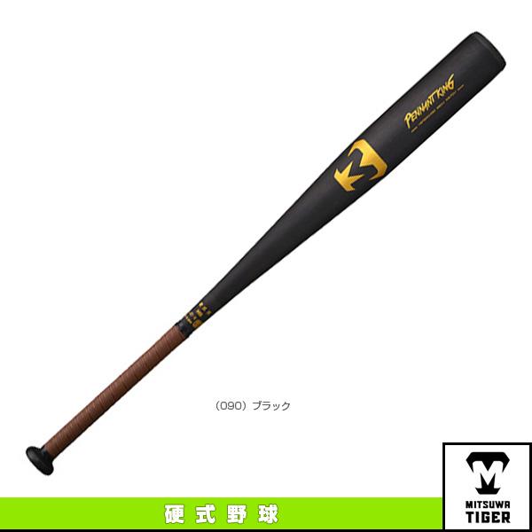 【野球 バット 美津和タイガー】 ペナントキング18シリーズ/83cm/900g以上/硬式一般用/金属製(HBP)ミドルバランス
