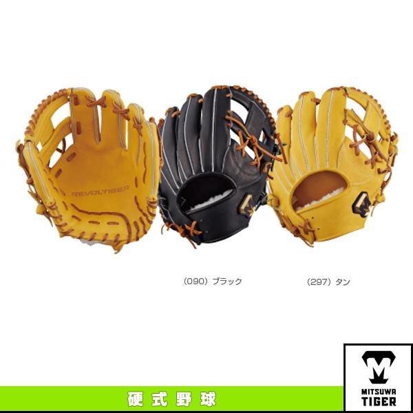 【野球 グローブ 美津和タイガー】 レボルタイガーシリーズ/硬式・内野手用(HGT182B)