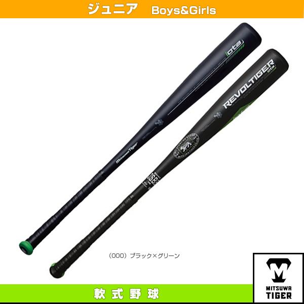 【野球 バット 美津和タイガー】 レボルタイガーイオタシリーズ/軟式少年用/金属製(RBJRPU)