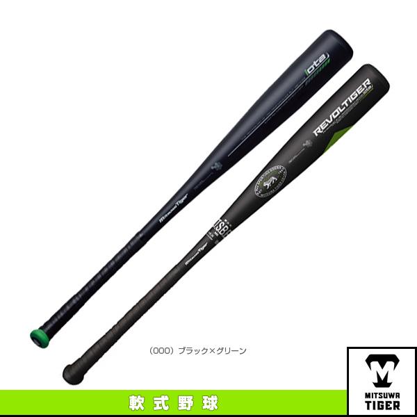 【野球 バット 美津和タイガー】レボルタイガーイオタシリーズ/軟式一般用/金属製(RBRPU)