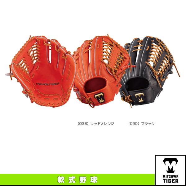 【野球 グローブ 美津和タイガー】 レボルタイガーシリーズ/軟式・外野手用(RGT18HOF)
