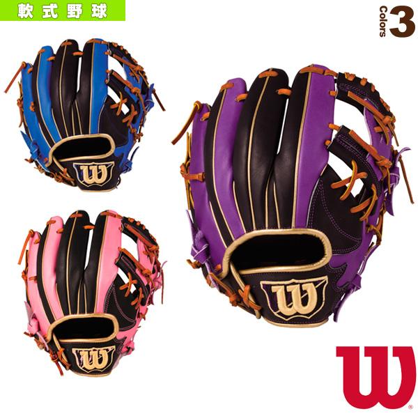 【軟式野球 グローブ ウィルソン】2018年08月上旬【予約】D-MAX color/軟式一般用グラブ/内野手用 69H(WTARDE69H)