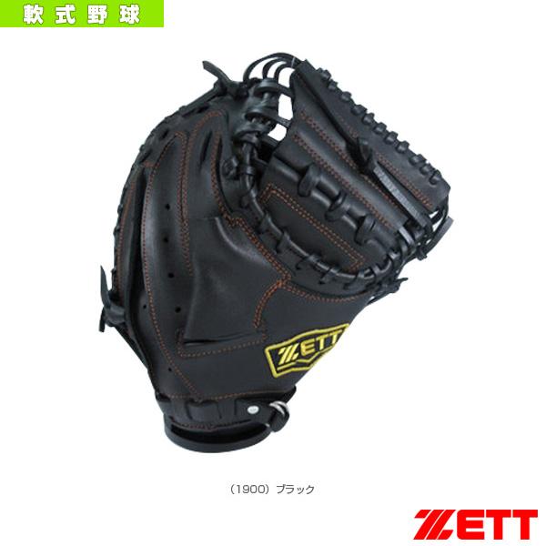 【軟式野球 グローブ ゼット】プロモデル/軟式捕手用ミット/戸柱モデル(BRCB31822)