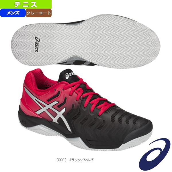 【テニス シューズ アシックス】 GEL-RESOLUTION 7CLAY/ゲルレゾリューション 7 クレイ/メンズ(E702Y)