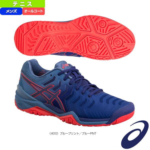 【テニス シューズ アシックス】 GEL-RESOLUTION 7/ゲルレゾリューション 7/メンズ(TLL784)