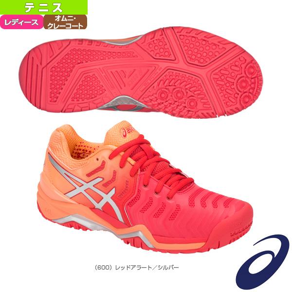 【テニス シューズ アシックス】LADY GEL-RESOLUTION 7 OC/レディゲルレゾリューション 7 OC/レディース(TLL787)
