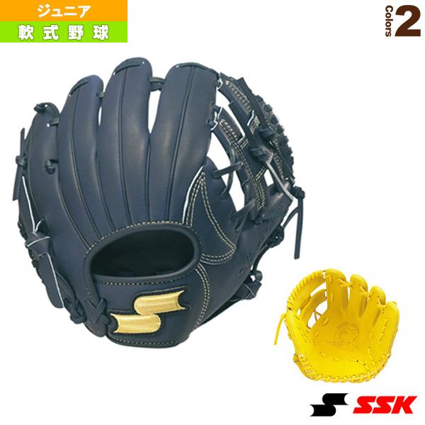 【軟式野球 グローブ エスエスケイ】 Super Soft/スーパーソフトシリーズ/少年軟式グラブ/オールラウンド用(SSJ841F)