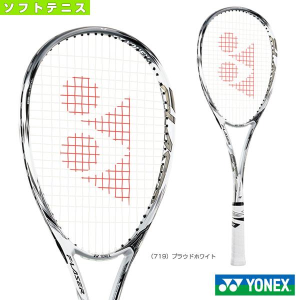 【ソフトテニス ラケット ヨネックス】 エフレーザー9S/F-LASER 9S(FLR9S)軟式後衛用