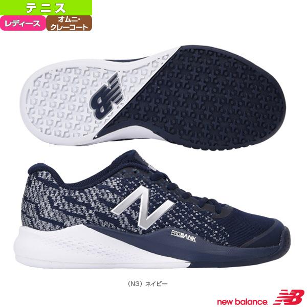 【テニス シューズ ニューバランス】WCO996/2E(幅広)/オムニ・クレーコート用/レディース(WCO996)