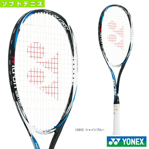 【ソフトテニス ラケット ヨネックス】ネクシーガ 50S/NEXIGA 50S(NXG50S)