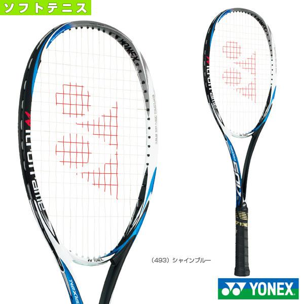 【ソフトテニス ラケット ヨネックス】 ネクシーガ 50V/NEXIGA 50V(NXG50V)軟式前衛用