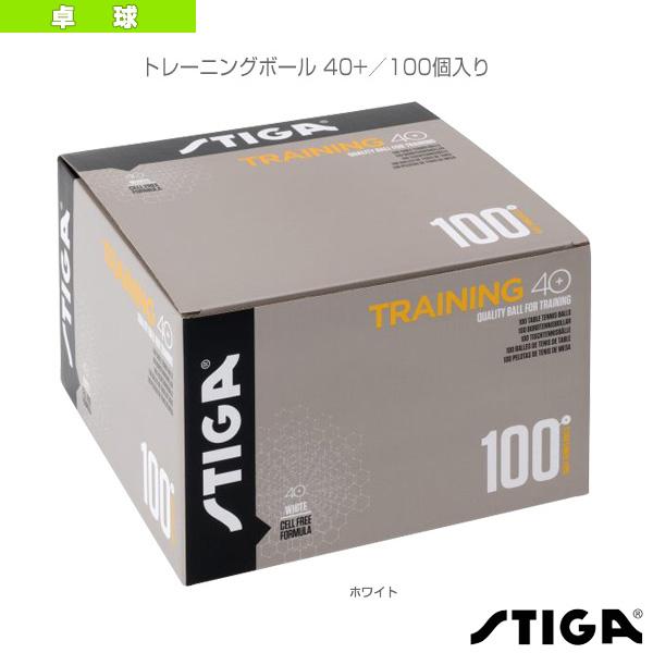 【卓球 ボール スティガ】 トレーニングボール 40+/100個入り(1110-2710-10)