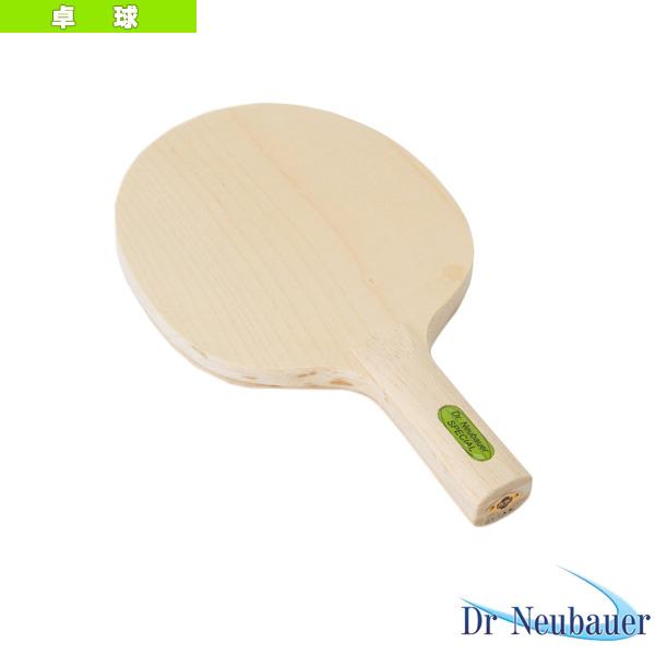 【卓球 ラケット Dr.Neubauer】 Dr.Neubauer スペシャル/SPECIAL/中国式ペン(2274)