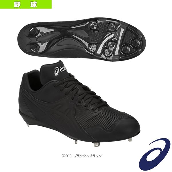 【野球 シューズ アシックス】I QUICK MA/アイクイック MA(1121A005)
