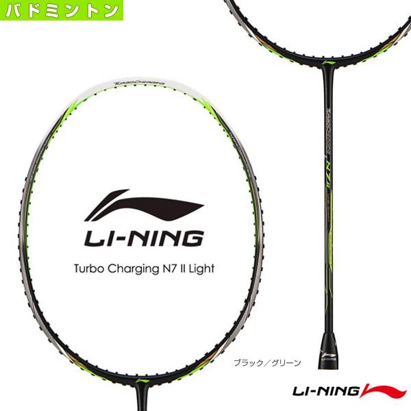 【バドミントン ラケット リーニン】TURBO CHARGING N7-II Light(N7-2)