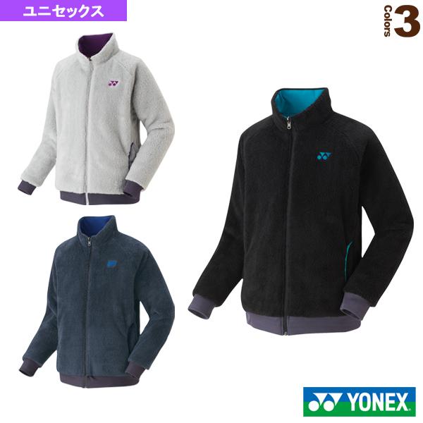 【テニス・バドミントン ウェア(メンズ/ユニ) ヨネックス】ボアリバーシブルジャケット/ユニセックス(90050)