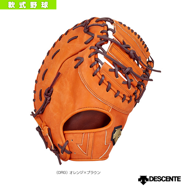 【野球 グローブ デサント】 軟式フア-ストミット(DBBLJG53)