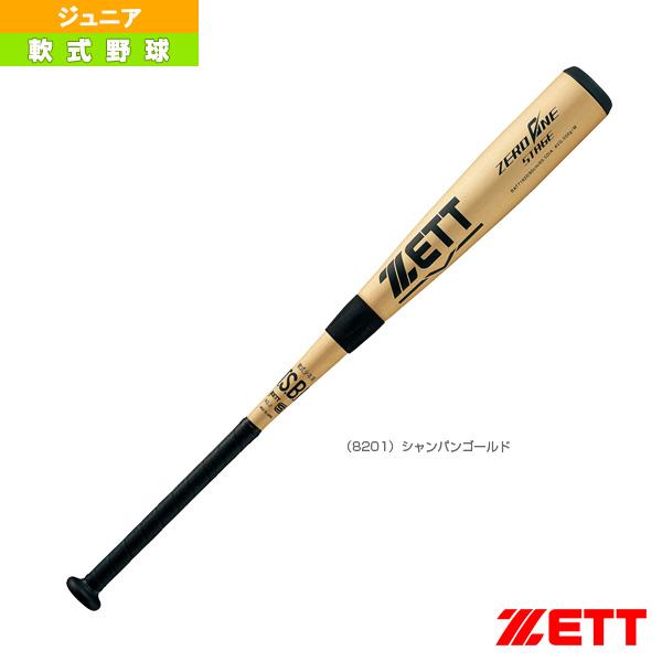 【軟式野球 バット ゼット】 ZERO ONE STAGE/ゼロワンステージ/少年軟式金属製バット(BAT71920)