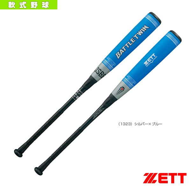 【軟式野球 バット ゼット】BATTLETWIN/バトルツイン/一般軟式FRP製バット(BCT30913/BCT30914)