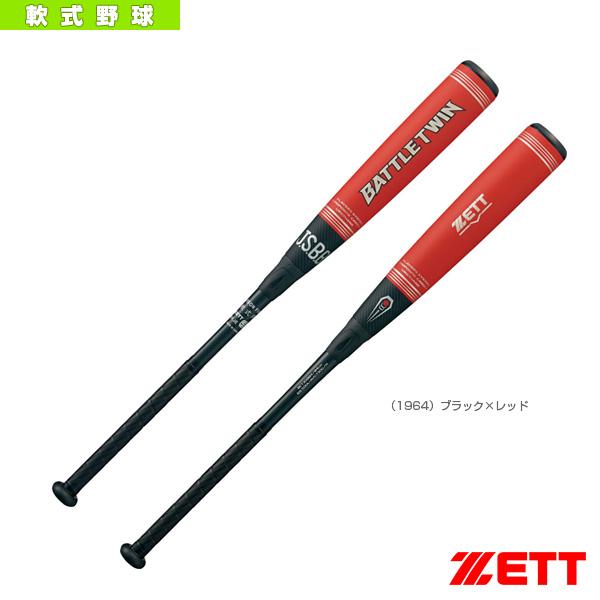 【軟式野球 バット ゼット】BATTLETWIN/バトルツイン/一般軟式FRP製バット(BCT30983/BCT30984)