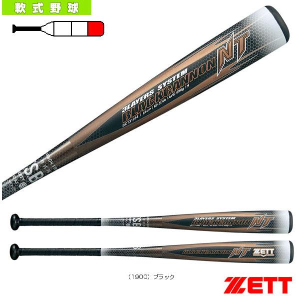【軟式野球 バット ゼット】BLACKCANNON NT/ブラックキャノン NT/一般軟式FRP製バット(BCT31984)