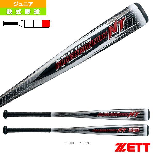 【軟式野球 バット ゼット】BLACKCANNON NT/ブラックキャノン NT/少年軟式FRP製バット(BCT71978)