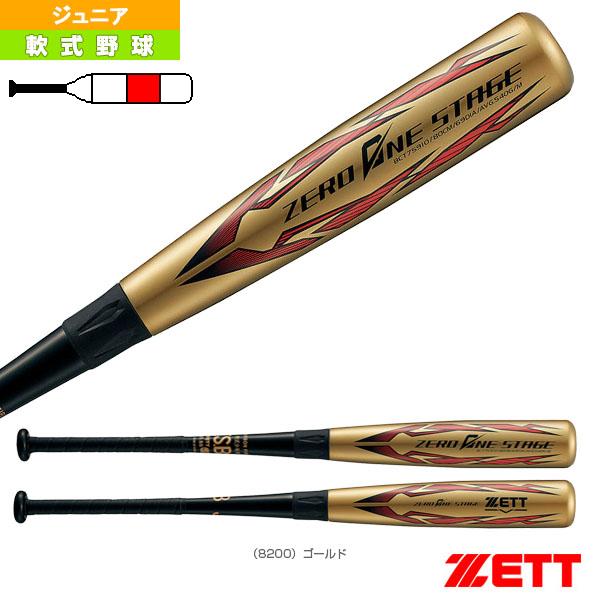 【軟式野球 バット ゼット】 ZERO ONE STAGE/ゼロワンステージ/少年軟式FRP製バット(BCT75910)ミドルバランスJ号対応