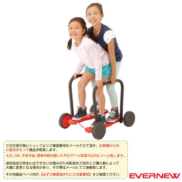 【ニュースポーツ・リクレエーション 設備・備品 エバニュー】[送料別途]サイクルバス(EGN017)