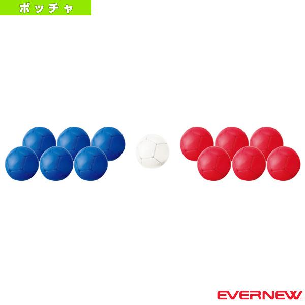 【ボッチャ ボール エバニュー】ボッチャボールEV(ETE027)