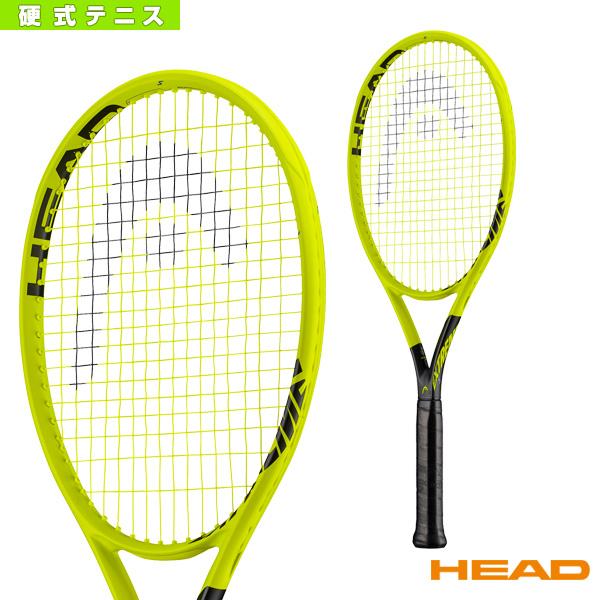 【テニス ラケット ヘッド】 Graphene 360 EXTREME S/グラフィン 360 エクストリーム エス(236128)