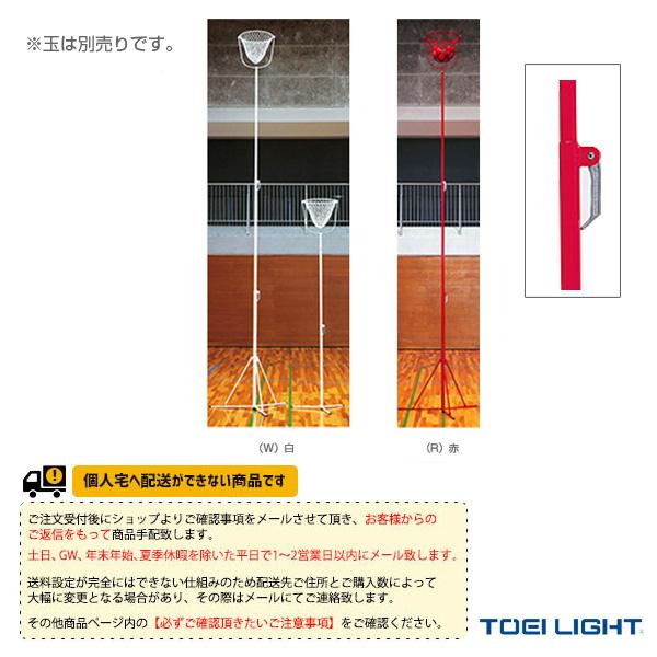 【運動会用品 設備・備品 TOEI(トーエイ)】[送料別途]玉入台/高さ5M/屋内外兼用(B-2623)