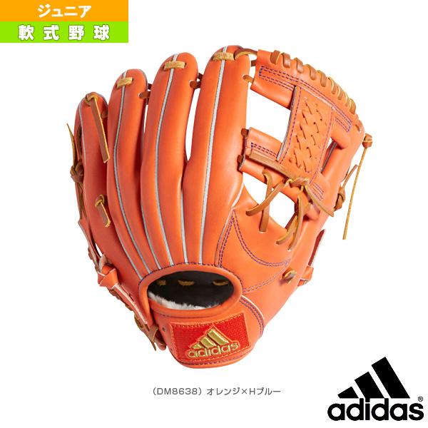 【軟式野球 グローブ アディダス】少年軟式グラブ/内野手用1/ジュニア(ETY90)