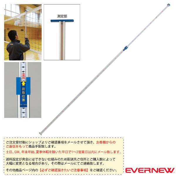 【バレーボール 設備・備品 エバニュー】[送料別途]スポーツ高度計 4(EKD732)