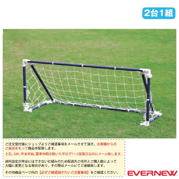 【サッカー 設備・備品 エバニュー】[送料別途]ミニサッカーゴールPS150/2台1組(EKD825)