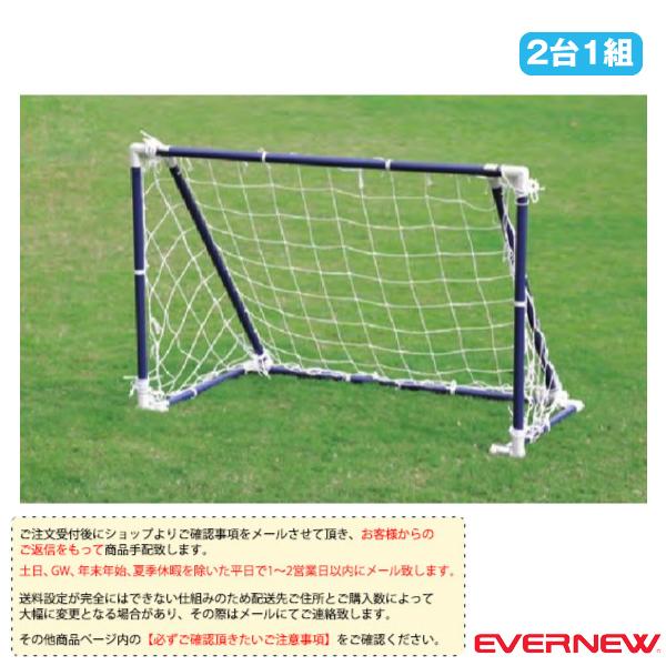 【サッカー 設備・備品 エバニュー】[送料別途]ミニサッカーゴールPS120/2台1組(EKD826)