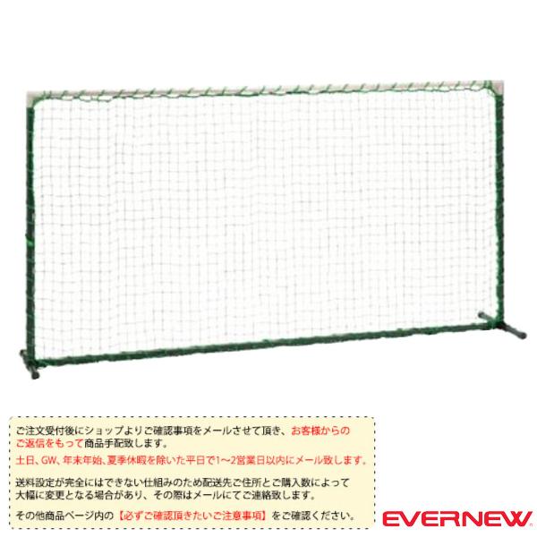 【テニス コート用品 エバニュー】 [送料別途]テニストレーニングネット PS-W(EKD875)