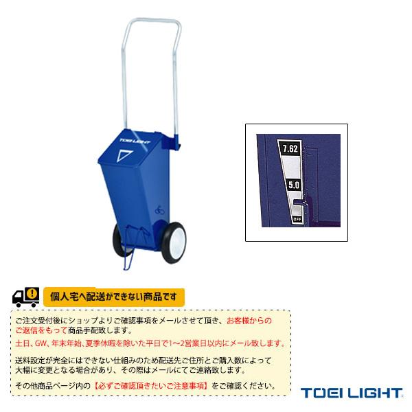 【運動場用品 設備・備品 TOEI(トーエイ)】 [送料別途]ライン引き15A(G-1753)