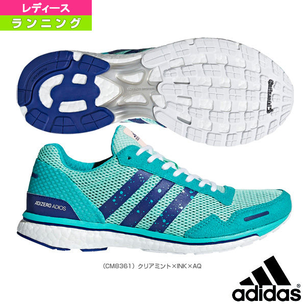 the latest c6a2c 9bce6 adizero Japan 3 W アディゼロジャパン 3 Ladys (CM8361)