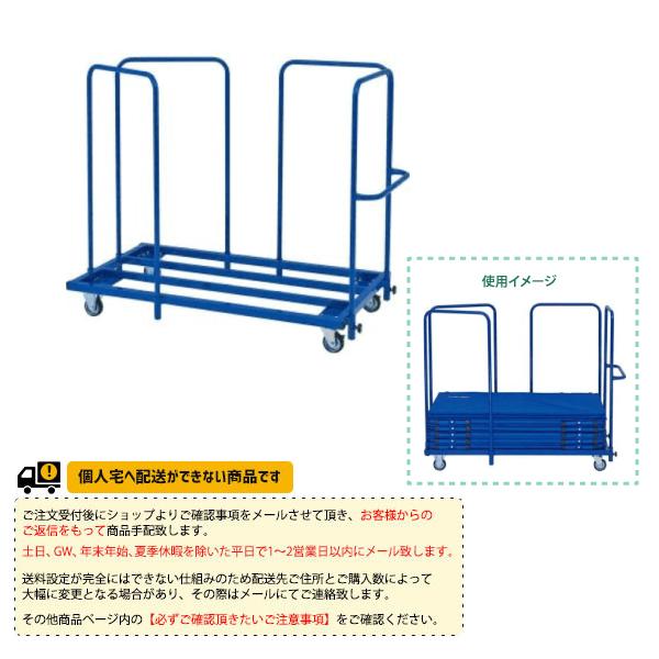 【卓球 コート用品 TOEI(トーエイ)】[送料別途]卓球スクリーン運搬車140(B-2504)