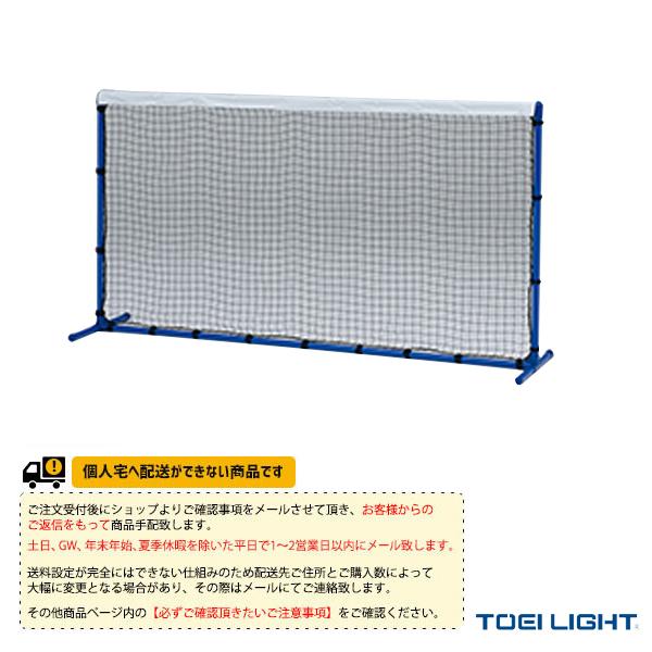 【テニス コート用品 TOEI(トーエイ)】[送料別途]テニストレーニングネット連結無(B-2624)