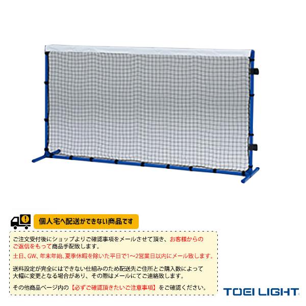 【テニス コート用品 TOEI(トーエイ)】 [送料別途]テニストレーニングネット連結有(B-2625)