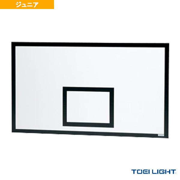 【バスケットボール 設備・備品 TOEI(トーエイ)】[送料別途]JRバスケット板旧型/裏ザン不要タイプ/1枚/ジュニア用(B-2649)