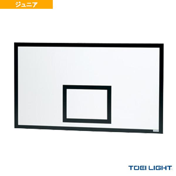 【バスケットボール 設備・備品 TOEI(トーエイ)】[送料別途]JRバスケット板旧型/裏ザン不要タイプ/2枚1組/ジュニア用(B-2650)