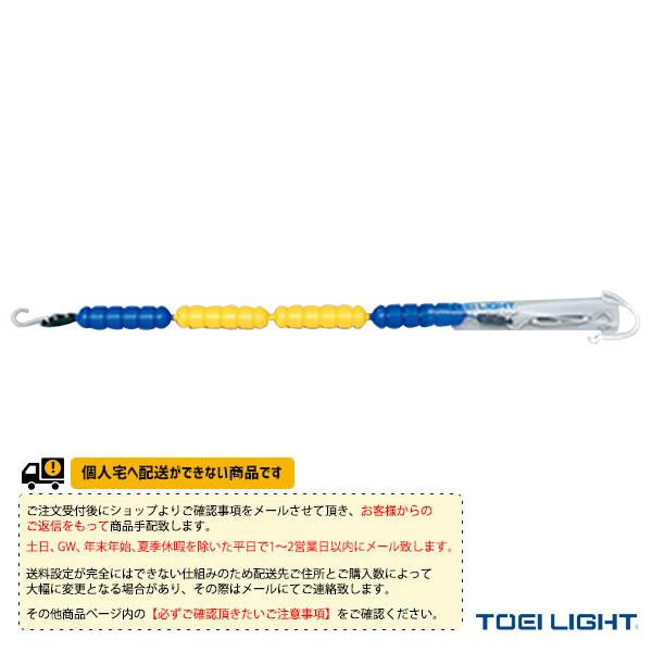【水泳 設備・備品 TOEI(トーエイ)】 [送料別途]コースロープP60E/フロートやわらかタイプ/25m用(B-2659)