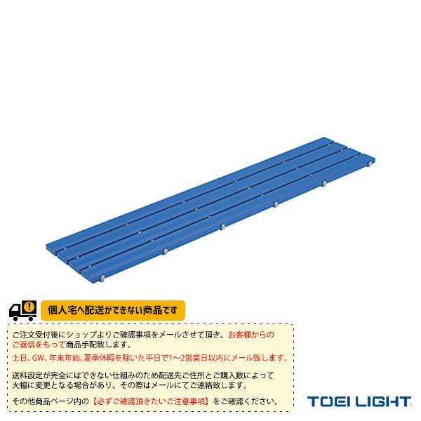 【水泳 設備・備品 TOEI(トーエイ)】 [送料別途]抗菌安全スノコ400×900(T-1850)