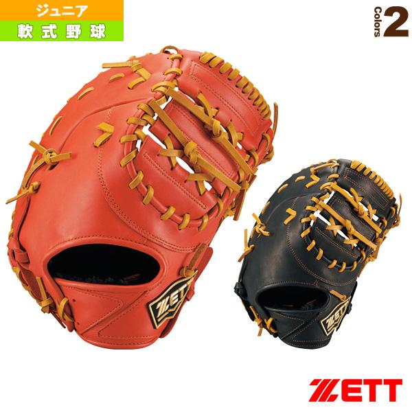 【軟式野球 グローブ ゼット】ゼロワンステージシリーズ/少年軟式ミット/一塁手用(BJFB71913)