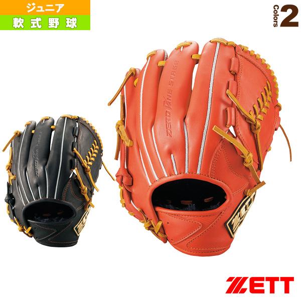 【軟式野球 グローブ ゼット】ゼロワンステージシリーズ/少年軟式グラブ/投手用/Lサイズ(BJGB71930)